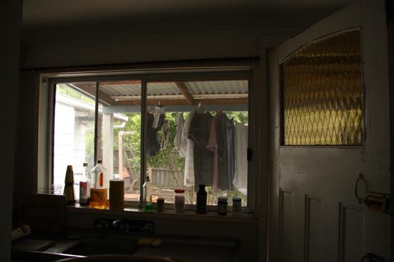 house window near kitchen sink