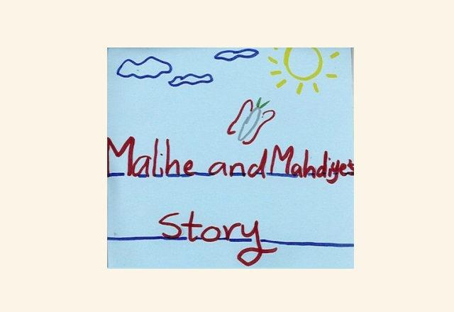 Malihe feature image 2