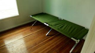 Manus Island empty bed