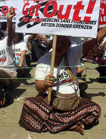 A protest against Doctors Without Borders in Sittwe, Rakhine state - AFP