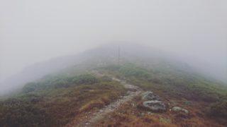 Hike path at Pixabay