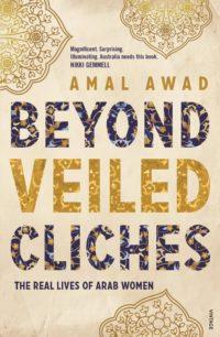 BeyondVeiledCliches_BookCover