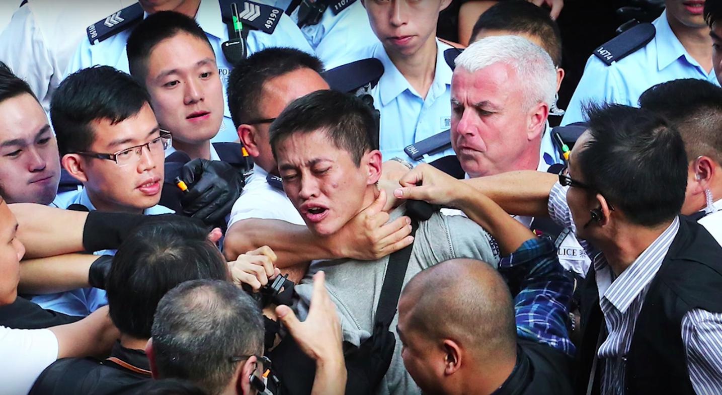 Jeffery Chan's arrest. Source: Allen Xie / YouTube