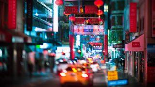 chinatown-2262230