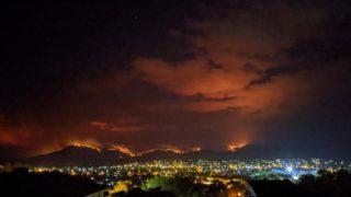 Namadgi Fire over Lanyon Valley CBR